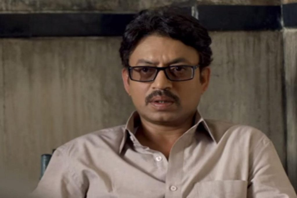 Guilty (Talvar)