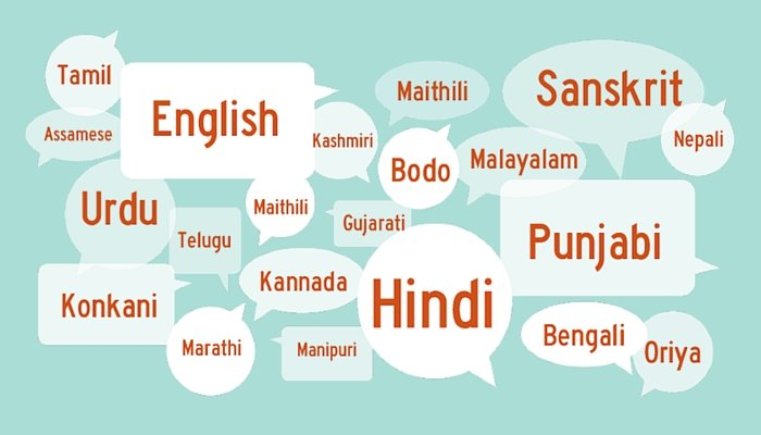 """""""Indian"""" is a language"""